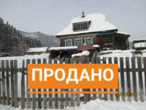Дом с участком 12 соток в с. Аскат
