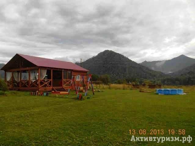 База отдыха, 50 соток  в 2 км от села Чепош