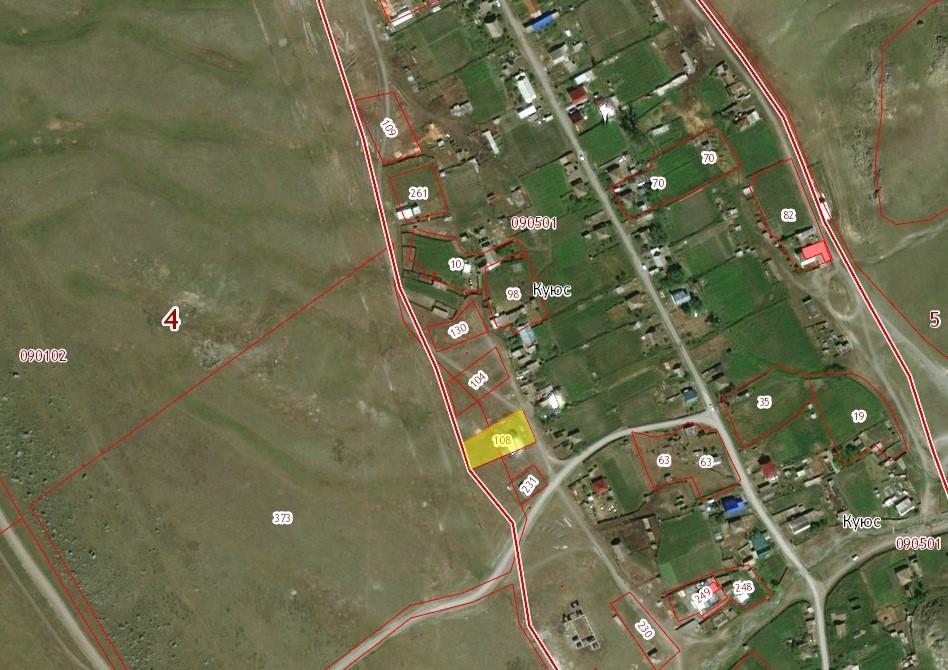 Земельный  участок, ИЖС, 12,65 соток в с. Куюс