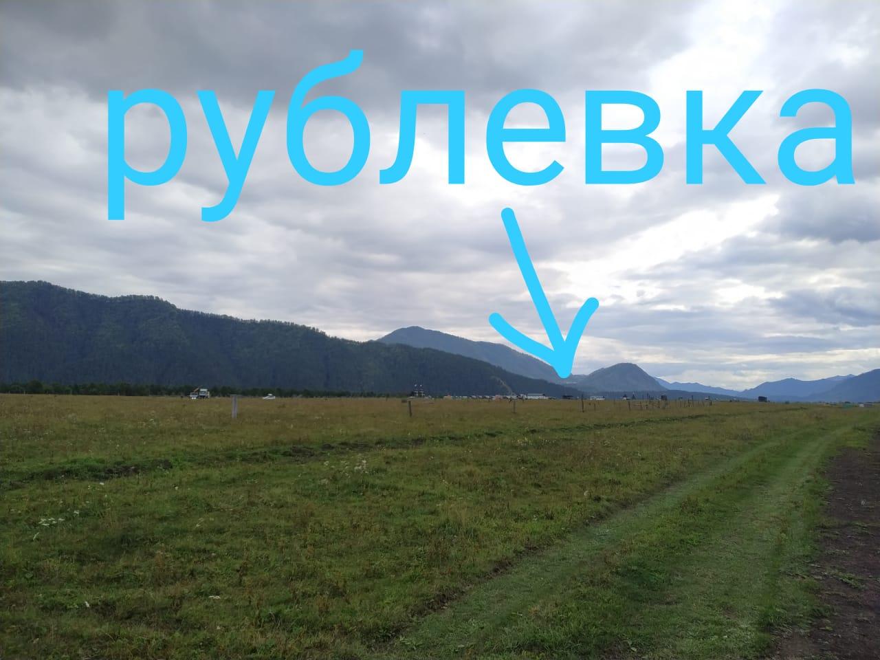 Земельный участок в с. Эликманар