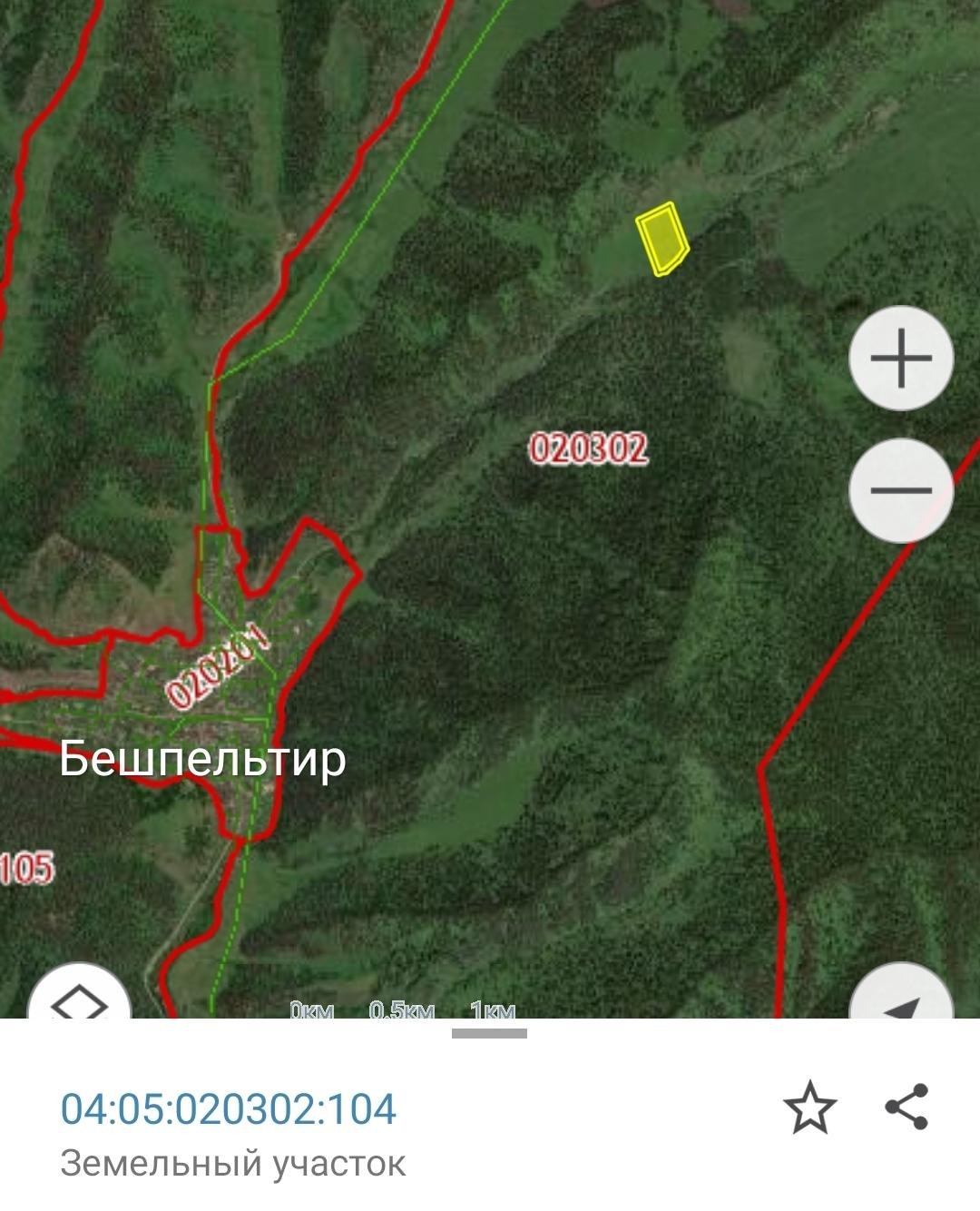 Участок в горах 4 Га за 480 тыс. ₽